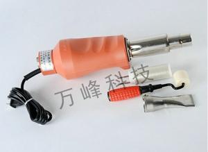 2000W塑料焊枪