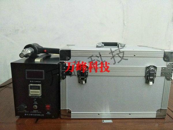 武汉WF-1200型超声波焊接机